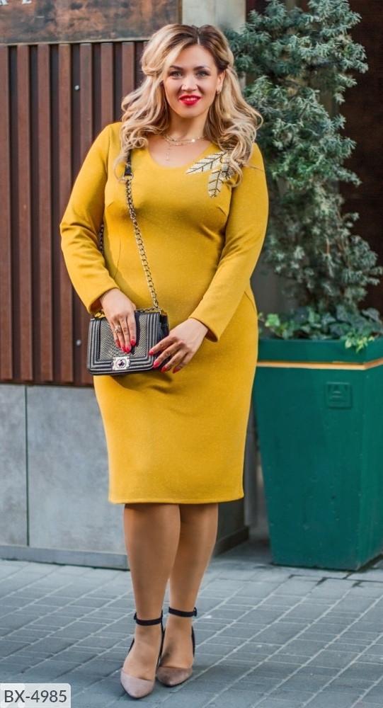 Стильное  платье  (размеры 52-58) 0211-05