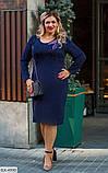 Стильное  платье  (размеры 52-58) 0211-05, фото 2