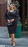 Стильное  платье  (размеры 52-58) 0211-05, фото 3