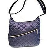 Женские стеганные сумки (черный)33*38см, фото 3