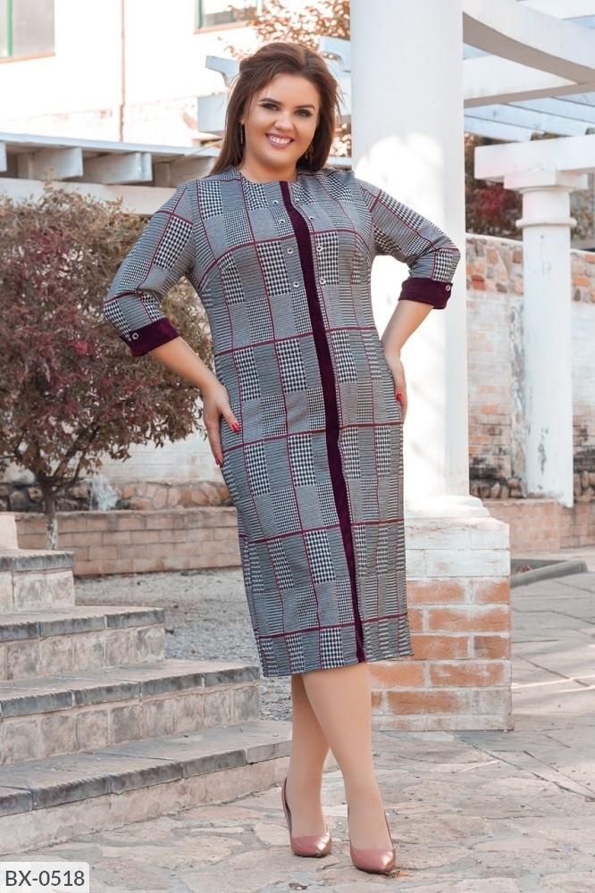 Стильное  платье  (размеры 50-56) 0211-08