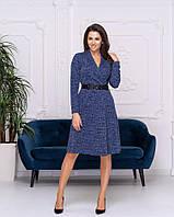 Платье Кубик с поясом (материал ангора), цвет темно-синий