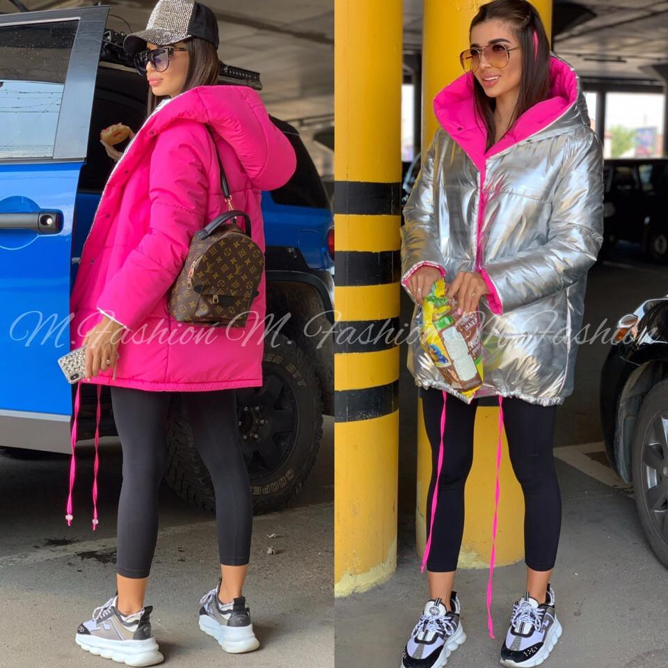 """Женская стильная двухсторонняя куртка """" Зефирка """",цвет серебро-розовый"""