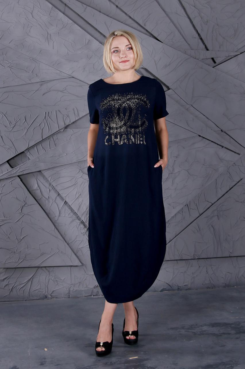 Платье Selta 841 размеры 50, 52, 54, 56