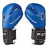 Боксерские перчатки FGT, Cristal, 10oz, синий FT-2815/102