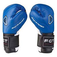 Боксерские перчатки FGT, Cristal, 10oz, синий FT-2815/102, фото 1