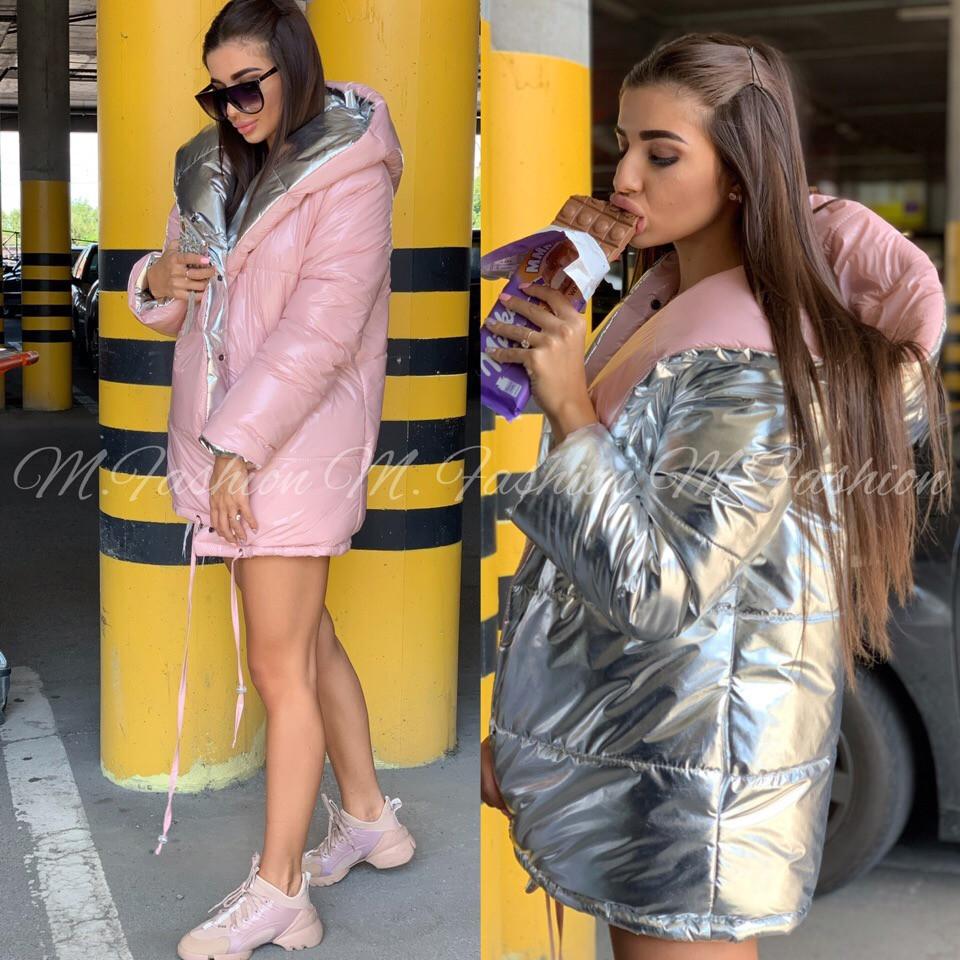 """Женская стильная двухсторонняя куртка """" Зефирка """",цвет серебро-пудра"""