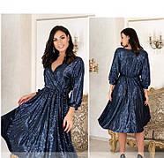 / Размер 50-52,54-56,58-60,62-64 / Женское сногсшибательно платье для праздника 737-1-Темно-Синий, фото 4