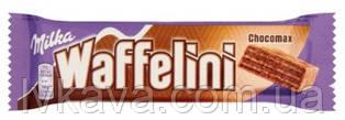 Шоколадные  вафли Milka Waffelini Chocomax, 31 гр