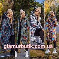 Женское длинное зимнее тёплое пальто пуховик с капюшоном с цветным принтом 42 44 46 48