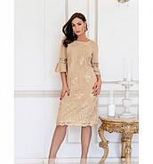 / Размер 50-52,54-56,58-60 / Женское нарядное и привлекательное платье 745-1-Бежевый, фото 2