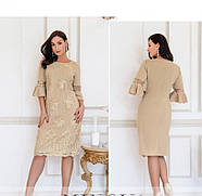 / Размер 50-52,54-56,58-60 / Женское нарядное и привлекательное платье 745-1-Бежевый, фото 3