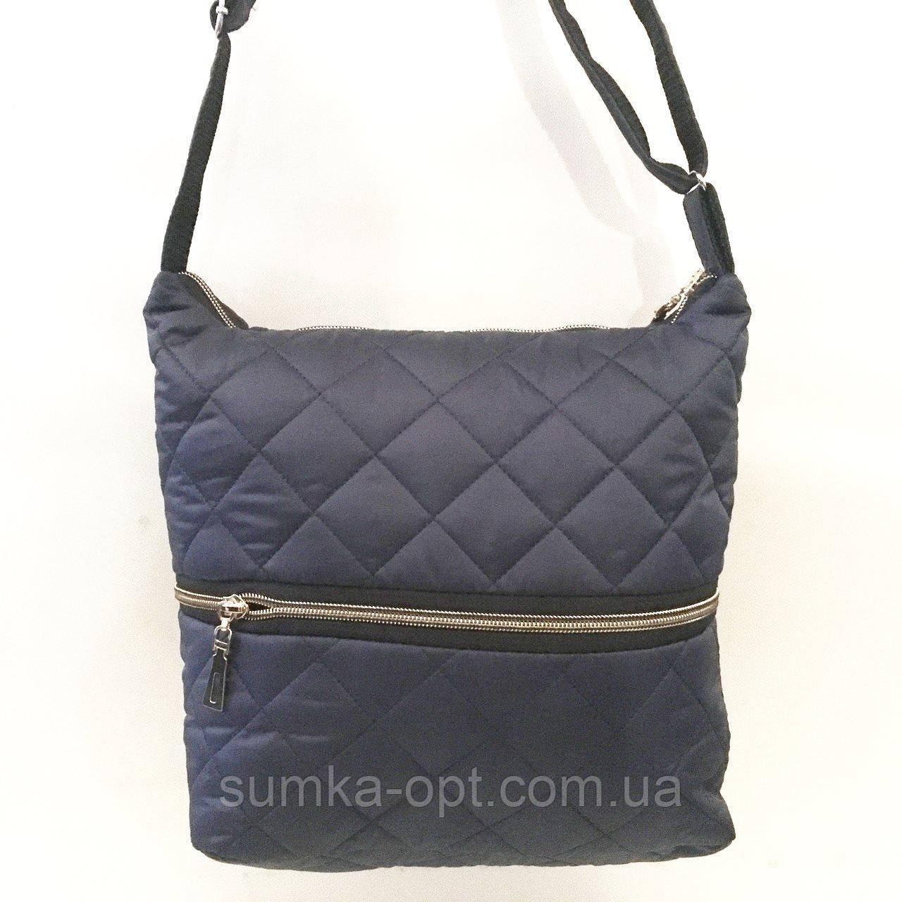 Женские стеганные сумки дешево опт до 100грн (синий)25*27см