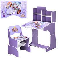 Детская парта W 2071-40-3 София фиолетовая, фото 1