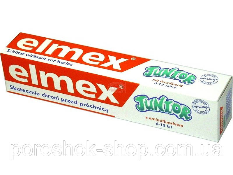 Детская зубная паста «Elmex Junior»-75мл