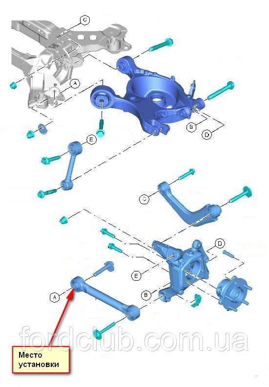 Сайлентблок задней подвески к раме (передний нижний) Ford Fusion USA MOOG K201607