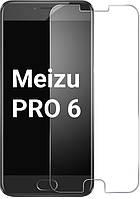 Защитное стекло Meizu PRO 6 (Прозрачное 2.5 D 9H) (Мейзу Про 6)