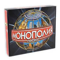 Настольная игра Монополия люкс. Артос