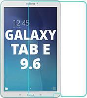 Защитное стекло Samsung Galaxy Tab E 9.6 T560 T561 (Прозрачное 2.5 D 9H) (Самсунг Таб Е 9.6)