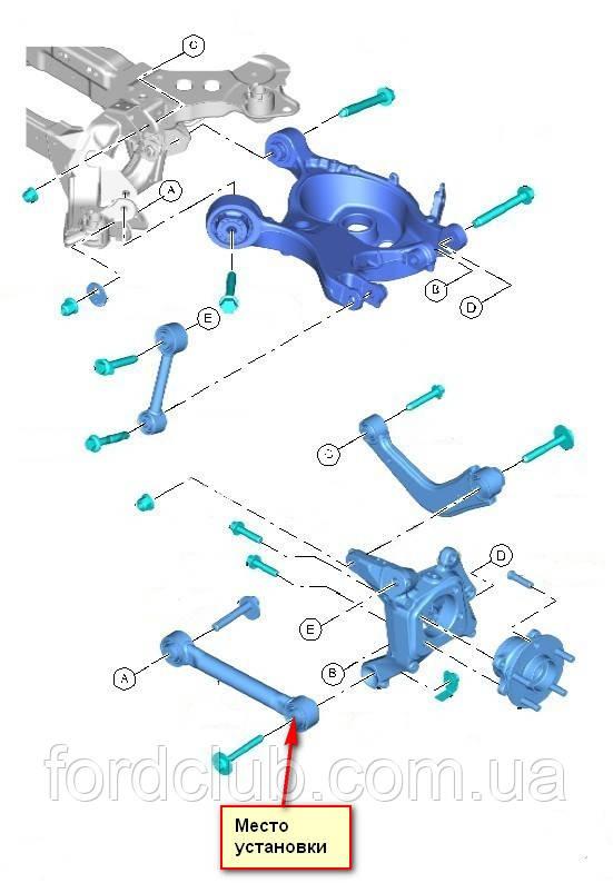 Сайлентблок заднего рычага к кулаку Ford Fusion USA MOOG K201606
