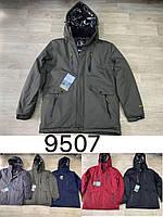 Куртки мужские зимние AUDSA