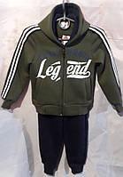 Детский спортивный костюм трехнитка оптом 98-104-110-116