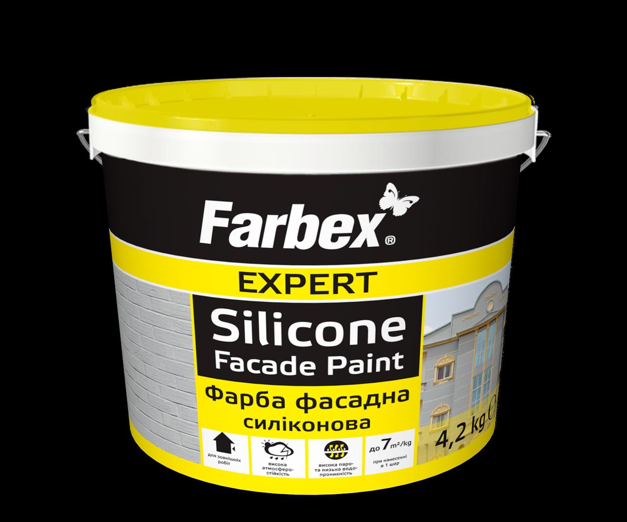 Краска фасадная силиконовая Farbex