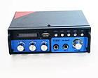 Усилитель звука UKC SN-666 BT, USB, Bluetooth, караоке, пульт, фото 2
