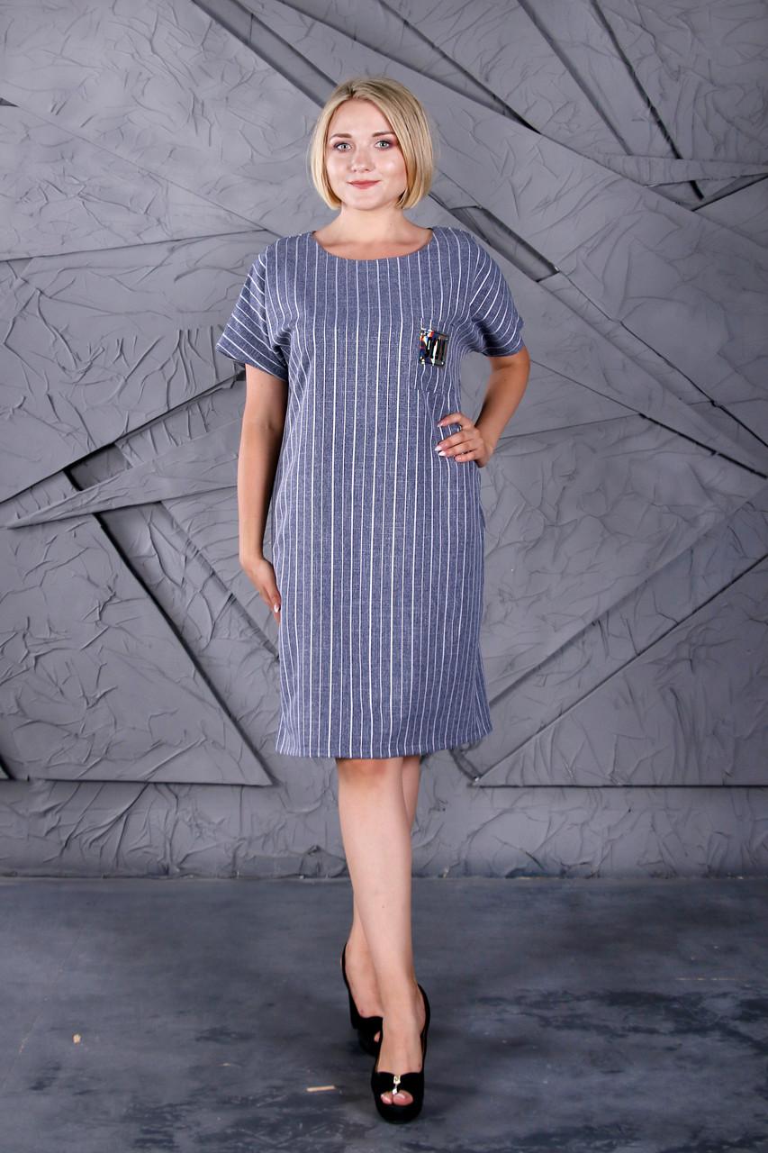 Платье Selta 835 размеры 50, 52, 54, 56