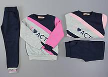 Трикотажный костюм-двойка утепленный для девочек Fragrance, 6-16 лет. Артикул: FD7407 {есть:6 лет,8 лет}