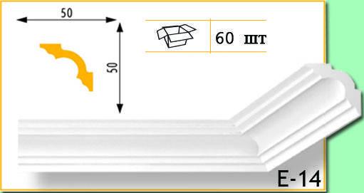 Плинтус потолочный Marbet Е14 50х50мм 2м.