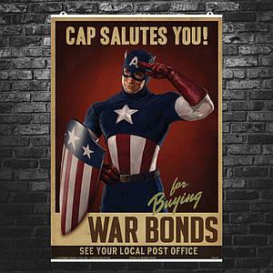 "Постер ""Captain America Salutes You"". Капитан Америка, ретро-плакат, Marvel. Размер 60x42см (A2). Глянцевая бумага"