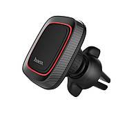 Автомобільний тримач Hoco CA23 Lotto Series Magnetic Air Outlet Holder Black
