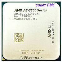 Процессор AMD A8-3820 APU 2.5GHz (AD3820OJZ43GX) Socket FM1 65W