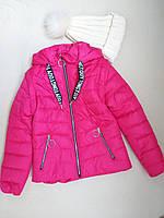 Детская демисезонная куртка Лола пурпурная роза на девочку весна/осень рост 134 - 164