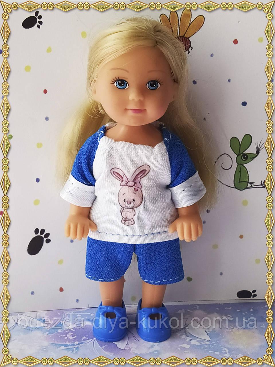 Летний костюм для кукол Симба Еви и Тимми