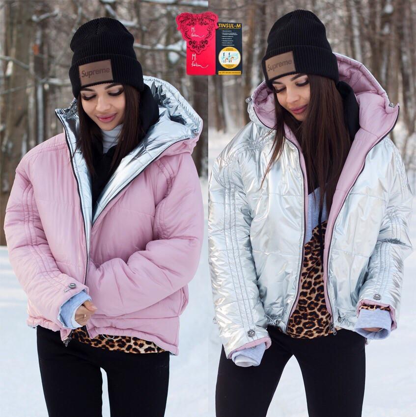 Стильная короткая зимняя двухсторонняя куртка с капюшоном,цвет пудра с серебром