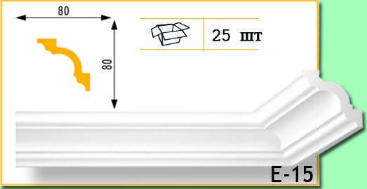Плинтус потолочный Marbet Е15 80х80мм 2м.