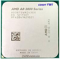 Процессор AMD A8-3870K APU 3.0GHz (AD3870WNZ43GX) Socket FM1 100W
