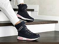 Женские зимние ботинки Adidas, высокие, темно-синие с розовым