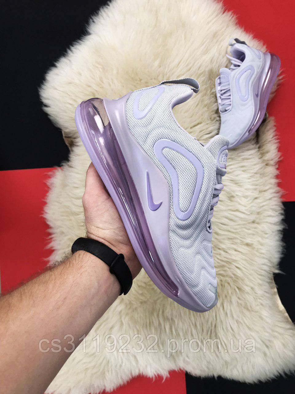 Жіночі кросівки Nike Air Max 720 (бузкові)