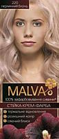 Крем-краска для волос MALVA 220 Жемчужный блонд 120мл