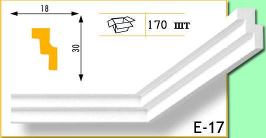 Плинтус потолочный Marbet Е17 18х30мм 2м.