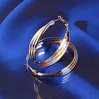 Серьги - кольца мультицвет (2 вида золота) 23979