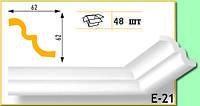 Плинтус потолочный Marbet Е21 62х62мм 2м.