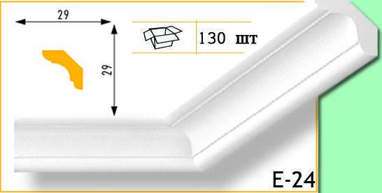 Плинтус потолочный Marbet Е24 29х29мм 2м.