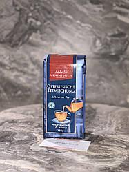 Чай чорний Westminster 250 грм