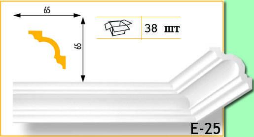 Плинтус потолочный Marbet Е25 65х65мм 2м.