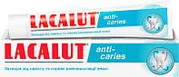 Зубная паста Lacalut от кариеса Anti-caries 75мл
