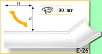 Плинтус потолочный Marbet Е26 73х73мм 2м.